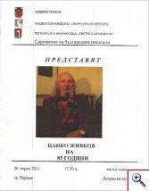 drebni 2014 02